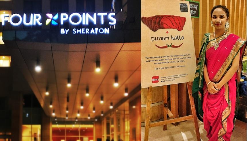 Puneri Katta – Four Points by Sheraton